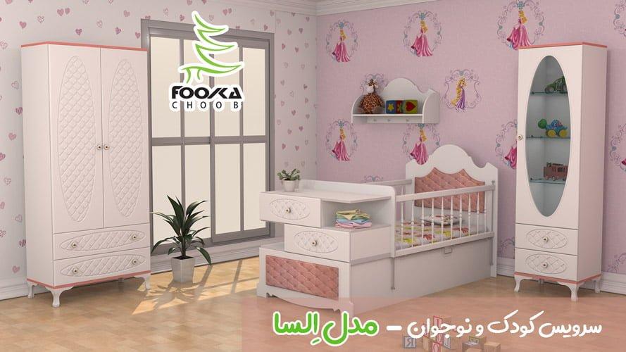 سرویس خواب نوزاد و کودک مدل السا از سری خواب نوزاد