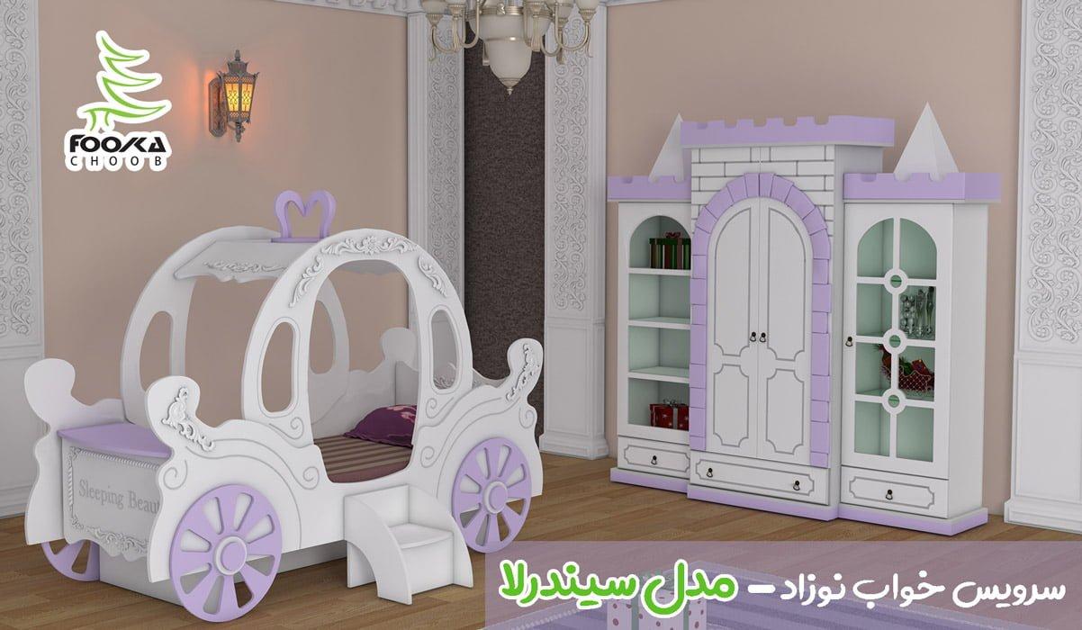 سرویس تخت و کمد نوجوان با رنگ بنفش برای دکوراسیون اتاق کودک