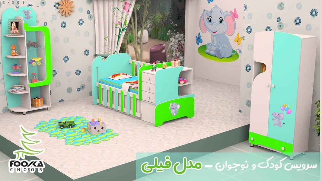 سرویس چوب نوزاد و نوجوان مدل فیلی با رنگ سبز برای دکوراسیون اتاق کودک