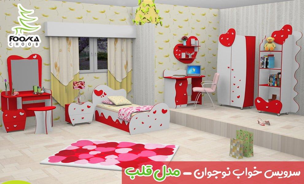سرویس چوب مدل قلب با رنگ قرمز برای دکوراسیون اتاق کودک