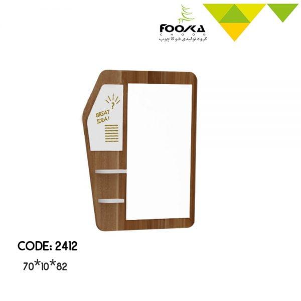 آینه دیواری مدل سیلور