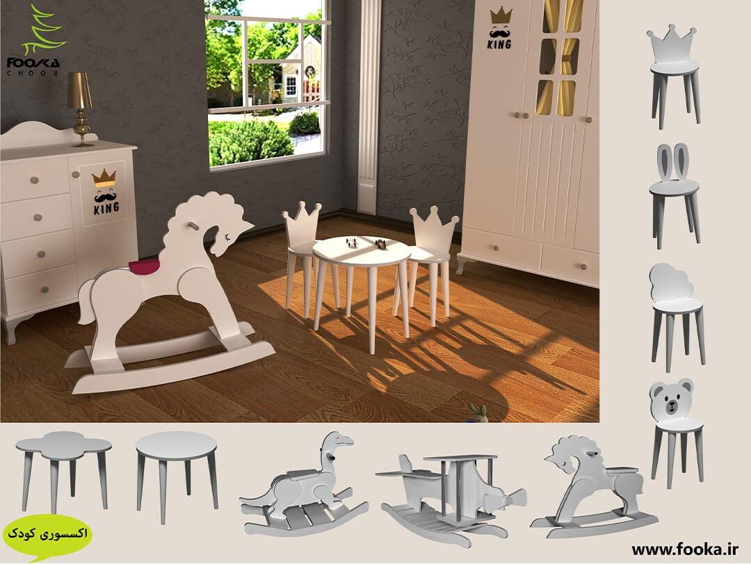 راکر نوزاد میز و صندلی و چند نمونه دیگر مناسب برای دکوراسیون اتاق کودک مدل کینگ