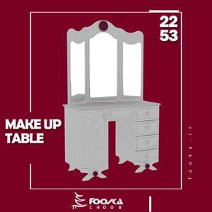 میز آرایش با آینه مدل تینا