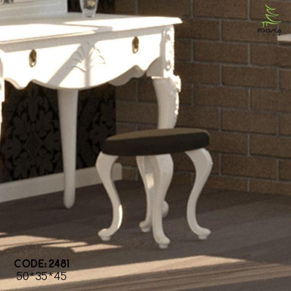 صندلی میز آرایش مدل نایس