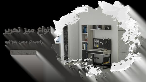 میزهای تحریر فوکاچوب برای دکوراسیون اتاق خواب ساده و شیک