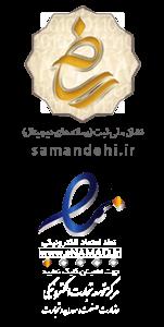 نماد ساماندهی و اینماد فوکاچوب