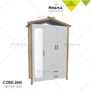 کمد 3درب اتاق نوجوان با دستگیره های چوبی مدل کلبه در رنگ سفید